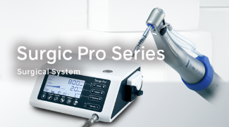 NSK SurgicPro Series